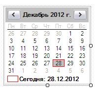 calendar-form
