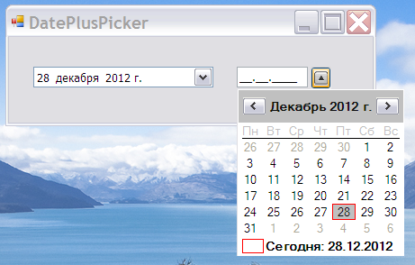 date-plus-picker-full